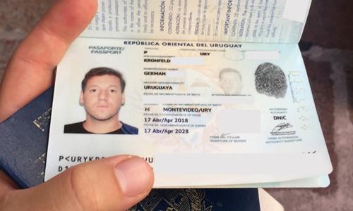 renovación de pasaporte uruguayo